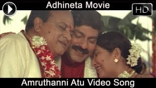 Adhinetha Movie | Amruthanni Atu Vaipunchi Video Song | Jagapathi Babu, Shraddha Das, Hamsa Nandini