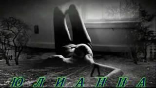 Ishtar - Horchat Hai Caliptus - HD