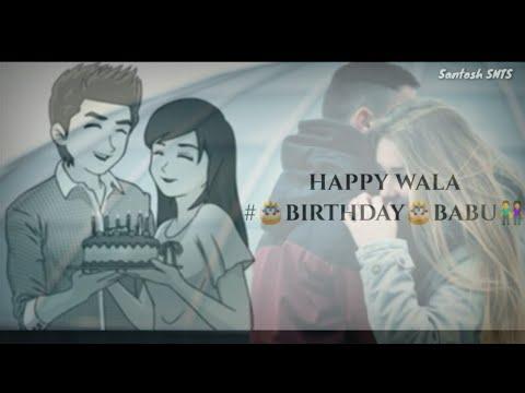 Happy Birthday Status For Girlfriend | Happy Birthday Song | 💟💗Happy Wala Birthday Babu💟💗