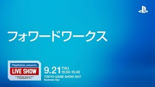 "PlayStation® presents LIVE SHOW ""TGS2017""「フォワードワークス」 MC..."