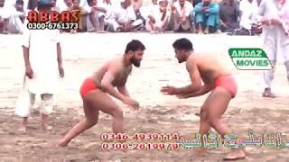 Desi Kushti Layyah Part 01