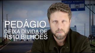 Pedágio deixará dívida de R$ 10 bilhões ao Paraná