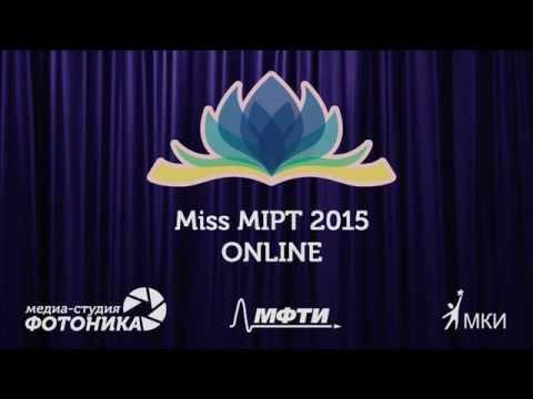 Miss MIPT 2015 ONLINE