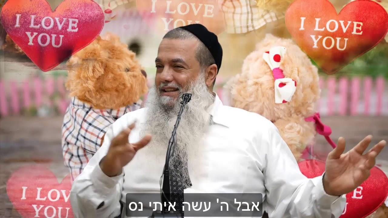 אמונה קצר: תבקש ובסוף תקבל - הרב יגאל כהן HD - מצחיק!!! חובה לראות!!!