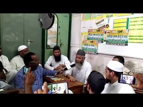 JAMIYAT E ULLMAE HIND MAHARASHTR MANGRUL PIR INTERVEW AMAN WA SHANTI KA PAIGAM
