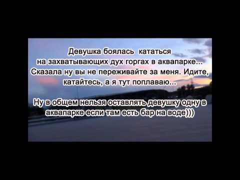 Нельзя оставлять девушку одну у барной стойки)))