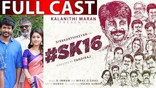 SK16: Meet The Complete Cast-Crew Of Pandiraj's Next…!