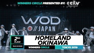 Homeland Okinawa | 2nd Place Team| Winners Circle| World of Dance Tokyo Qualifier 2019| #WODTokyo19