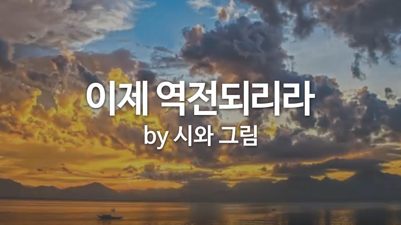 열왕기하 8장