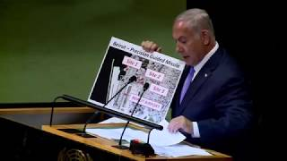 PM Netanyahu's Remarks at the UN General Assembly - 2018