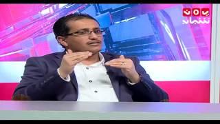 بين اسبوعين | جمود عسكري وسياسي على مختلف الجبهات وعودة ولد الشيخ مع عبد الناصر المودع و علي الفقية