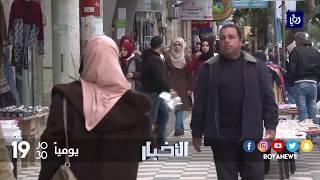 احتجاجات في قطاع غزة يوم غد احتجاجا على الأوضاع الاقتصادية - (5-2-2018)