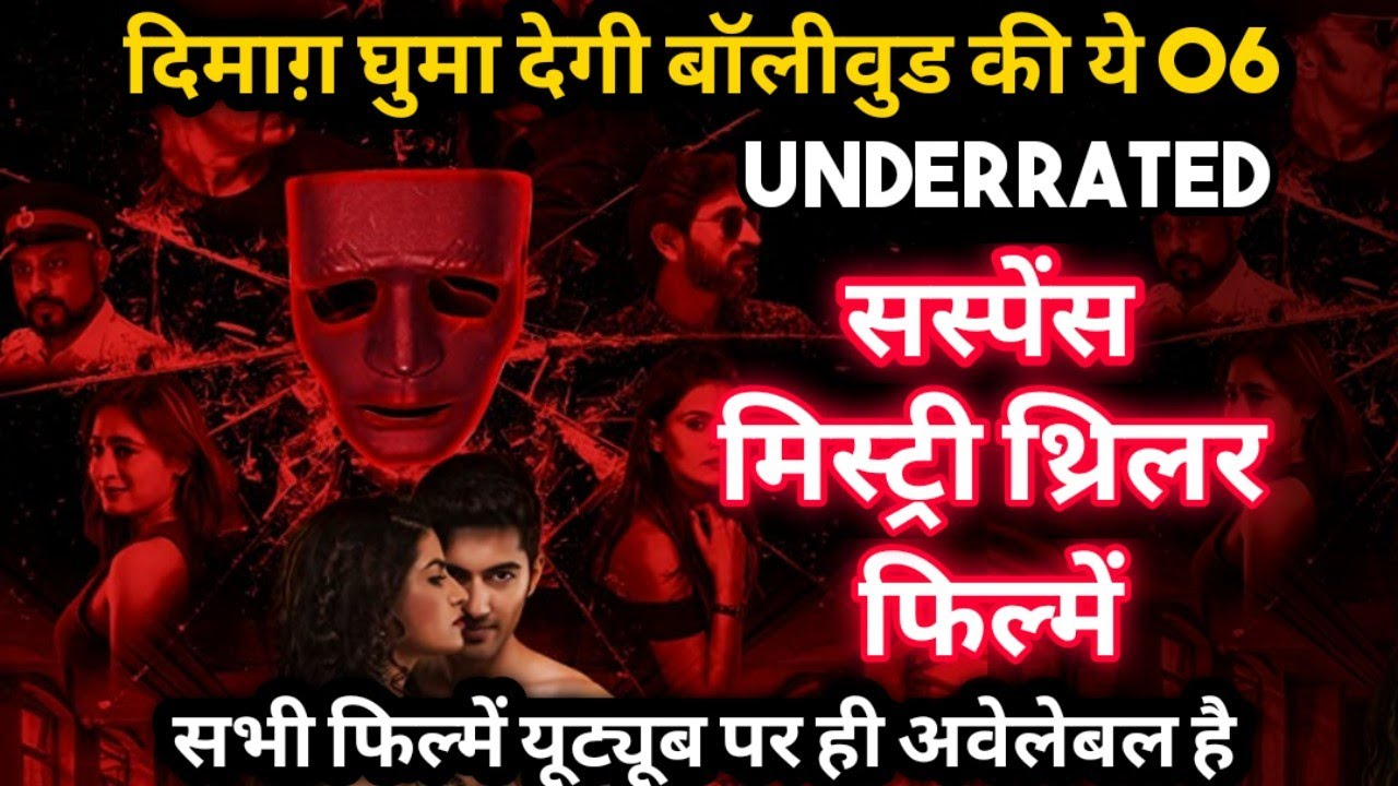 Download Top 6 Bollywood Mystery Suspense Thriller Movies|Murder Mystery Movies Available on Youtube In Hindi