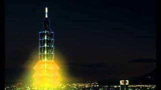 建國百年101大樓焰火/電腦動畫版