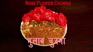 Recipe Rose Flower Churma Ingredients Rava (Suji) - 1 Kg. Rose Leav...