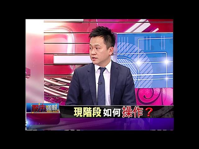 【股市周報*非凡曾鐘玉】20180527-4(柯孟聰×蔡明翰×陳杰瑞)