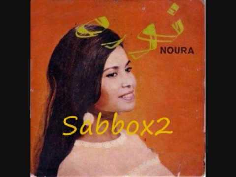 Noura , Ya Rabi Sidi