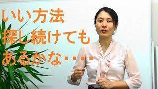 渋谷ストリームでまたランチ☆それから、いい方法探しに明け暮れず、まずやる!ってことについて。