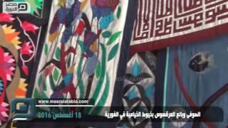 بالفيديو| في الغورية.. الصوفى وبائع العرقسوس بخيوط الخيامية