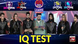 IQ Test   Game Show Aisay Chalay Ga League Season 3   Danish Taimoor Show