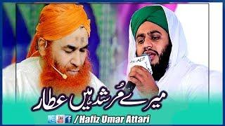 New Manqabat | Mery Murshid Hain Attar | Hafiz Umar Attari