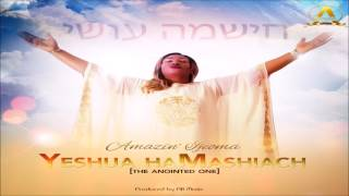 Baixar Amazin` Ijeoma | Yeshua HaMashiach | New Gospel Song 2017) | **Gospel Inspiration.TV Introducing**