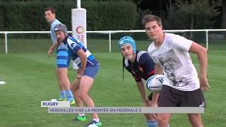 Rugby : Versailles vise la montée en Fédérale 3