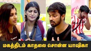 Bigg Boss 2 Tamil Day 31 | 18th July Bigg Boss Highlights | Yashika Proposed Mahath