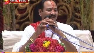 (परम पूज्य पंडित प्रदीप मिश्रा जी महाराज के श्रीमुख से शिव महापुराण कथा का रसपान करें)DAY-01 PART-3