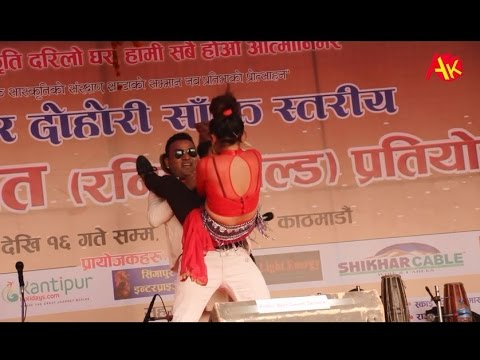 Shankar Bc and Parbati rai BABAL Dance || शंकर बिसी र पार्वती राईको धमाकेदार डान्स