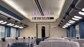 【近鉄特急】22000系ACEの車内LCD