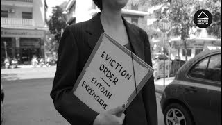 City Plaza Movie: The eviction notice