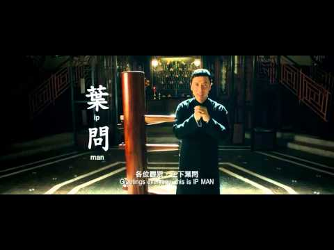 Ip Man 3 Funny Teaser - Donnie Yen