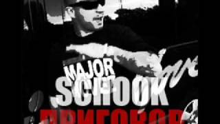 Schokk - Приговор (Syndikat diss)