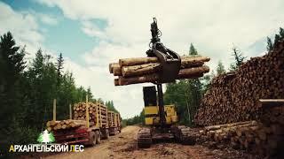 видео Продажа пиломатериалов Компания «Лесозавод»