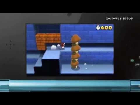 [Trailer] Super Mario 3D Land - Overview Trailer