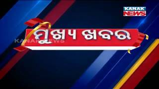 4pm Headlines: 8th July 2020 | Kanak News