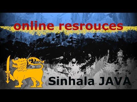 java-online-resources-|-සිංහලෙන්-java-ඉගෙනගමු-|-sinhalen-java