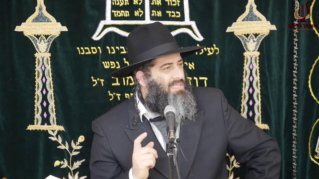 הרב רונן שאולוב   עיריית תל אביב רוצים להרוס את הבית כנסת !!! מרגש עד דמעות !!! חובה !!!