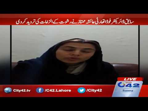 Statement of Ayesha Mumtaz Food safety officer