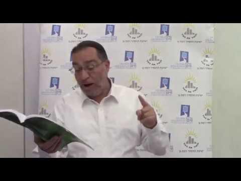 הלכות עבודה זרה חלק ב' - צורבא מרבנן - הרב בן ציון אלגאזי