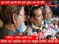 ADBHUT AAWAJ 11 11 2020 पूर्व मंत्री इमरती देवी हारी सुरेश राजे जीते