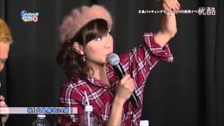 2009年・2010年のミスヤングアニマルで 元AKB48の大島麻衣がプロデュースしていく冠番組の第2弾「大島バッティングセンター2」。 大島麻衣がアシスタントのズドンと共に ...