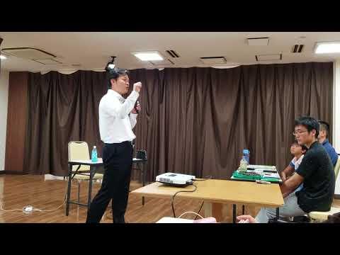 神道式子育てセミナー