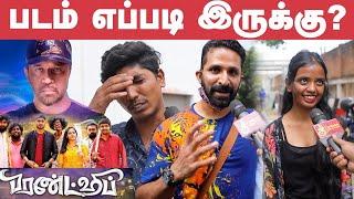 Friendship Movie Public Review | Losliya | Harbhajan | Arjun Sarja | Sathish | Friendship Review