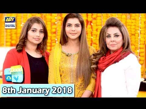 Good Morning Pakistan - 8th January 2018 - ARY Digital Show