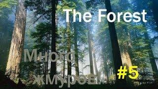 The Forest - Ловушки.(Вконтакте - http://vk.com/club73273401 Прохождение долгожданной альфа-игры с элементами хоррора и выживания. Вы сделает..., 2014-06-14T08:04:52.000Z)