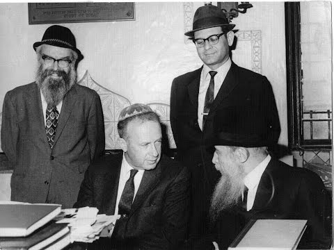 Yitchok Rabin, Prime Minister of Israel, recalls his visit to Menachem Schneerson in 1972.