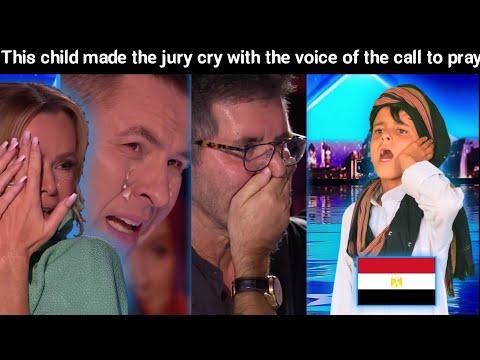 طفل مصري  يفاجئ الجمهور بصوت الأذان ويبكي لجنة التحكيم برنامج  Britain'sGot Talent