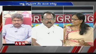Discussion on Telangana RTC Employees Strike | Morning Issue | Telangana News | Part 1